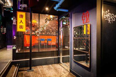 HUCKSTER Chinatown